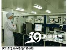 北京百奥药业有限责任公司