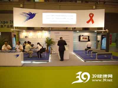 北京玛诺生物制药有限公司