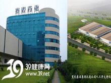 重庆赛诺生物药业股份有限公司