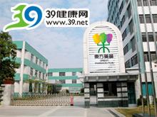 东方药林药业有限公司