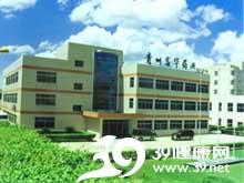 贵州富华药业有限责任公司