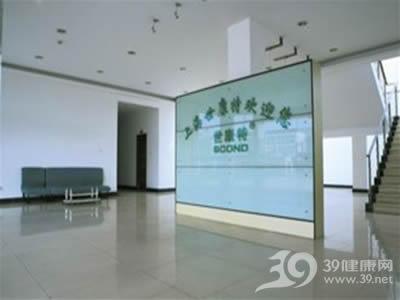 上海世康特制药有限公司