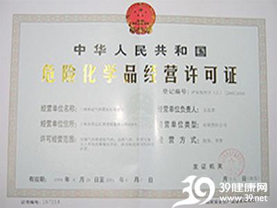 上海申威气体罐装有限公司