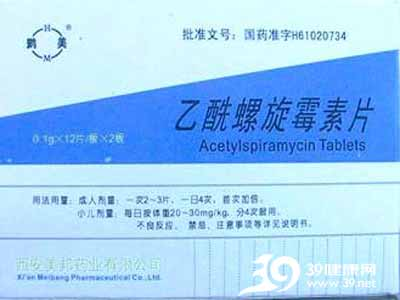 西安美邦药业有限公司
