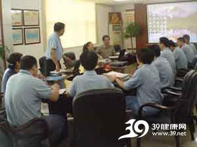 广东省台山市新宁制药厂